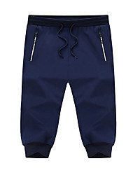 Men's Low Rise Micro-elastic Active Sweatpants Shorts Pants,Leisure Classic Casual/Sporty Simple Active Slim Harem Solid