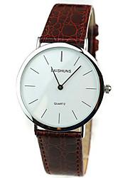 Недорогие -Муж. Наручные часы Cool Натуральная кожа Группа На каждый день / Мода Черный / Коричневый