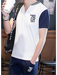 Per uomo T-shirt da corsa Set di vestiti per Sci Esercizi di fitness Corsa Bianco M L