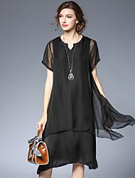 JIANRUYI Women's Going out Casual/Daily Simple Loose Chiffon DressSolid Round Neck Midi Asymmetrical Short Sleeve Polyester Chiffon SummerHigh