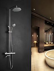 Недорогие -современный арт-деко / ретро современный душ только с тропическим душем ручной душ входит выдвижной латунный клапан с двумя отверстиями одна ручка с двумя отверстиями для ванны смесители для душа
