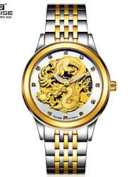 Per uomo Orologio sportivo Orologio scheletro Orologio alla moda orologio meccanico Cinese Carica automaticaResistente all'acqua Luminoso