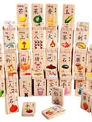 cheap -Building Blocks Educational Toy Domino & Tile Games Toys Pieces Not Specified Gift