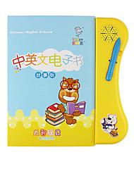 Недорогие -Игрушка для обучения чтению Обучающая игрушка Веселье Пластик Классика Детские Игрушки Подарок