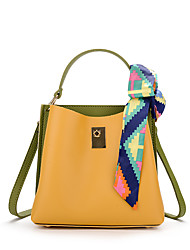 Women Shoulder Bag PU All Seasons Shopper Twist Lock Black Gray Yellow