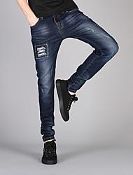 cheap -Men's Plus Size Slim Jeans Pants - Color Block
