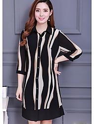 Damen Gestreift Einfach Ausgehen Shirt Rock Anzüge,Hemdkragen Sommer Lange Ärmel