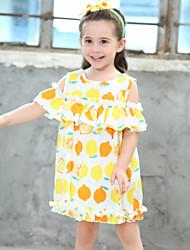 Girl's Cotton Fashion And Lovely Lemon Floral Princess Skirt With Lotus Leaf Sleeve Shoulder Princess Dress