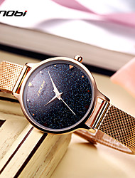 cheap -Women's Fashion Watch Wrist watch Chinese Quartz Shock Resistant Metal Band Casual Cool Minimalist Gold