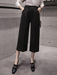 cheap -Women's Loose Wide Leg Pants - Solid Colored High Rise
