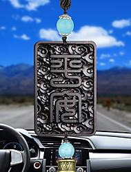 Недорогие -DIY автомобильные подвески китайский стиль кисточки дома украшения деревянный кулон автомобиля&Украшение черного дерева