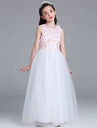 Princess Floor Length Flower Girl Dress - Satin Net Sleeveless Jewel Neck by Bflower