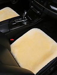 Недорогие -автомобильный Подушки для сидений Назначение Универсальный Подушечки на автокресло Кожа