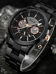 cheap -Men's Sport Watch Wrist Watch Quartz Water Resistant / Water Proof Calendar / date / day Creative Stainless Steel Band Analog Charm Luxury Casual Black / Silver - Silver / Black Gold / Black Silvery