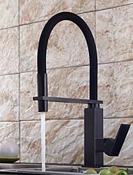 abordables -Set de centre Soupape céramique Plaqué, Robinet de Cuisine