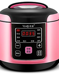 cheap -Plastic 220V 400 2 Reservation Function Rice Cookers Kitchen Appliance