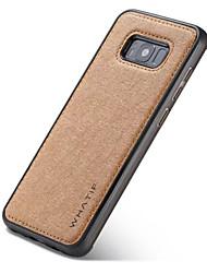 preiswerte -Hülle Für Samsung Galaxy S8 Plus S8 Magnetisch Rückseitenabdeckung Volltonfarbe Hart PC für S8 S8 Plus S7 edge