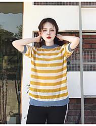 Standard Pullover Da uomo-Casual A strisce Monocolore Girocollo Mezza manica Altro Primavera Inverno Medio spessore Media elasticità