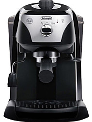Kitchen Plastic Coffee Machine