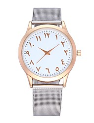 baratos -Homens / Mulheres Relógio de Moda / Relógio de Pulso Chinês Venda imperdível Lega Banda Amuleto Preta / Prata / Dourada