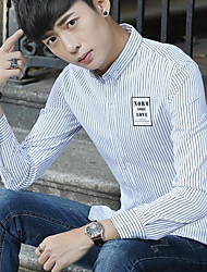 Men's Wear to work Daily Wear Street chic Chinoiserie Shirt,Striped Stand Long Sleeves Cotton