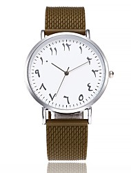 cheap -Women's Casual Watch Fashion Watch Wrist watch Chinese Quartz Large Dial Silica Gel Band Casual Orange Brown Green Yellow Sky Blue