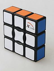 Rubikova kostka * Hladký Speed Cube Magické kostky Odstraňuje stres Vzdělávací hračka Klasické Místa Letadlo Square Shape Dárek