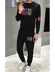 cheap -Men's Sweatshirt - Solid, Modern Style