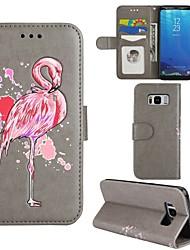 preiswerte -Hülle Für Samsung Galaxy S8 Plus S8 Kreditkartenfächer Geldbeutel mit Halterung Flipbare Hülle Ganzkörper-Gehäuse Flamingo Hart PU-Leder
