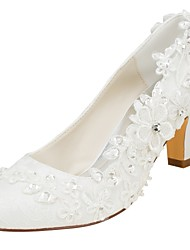 cheap -Women's Shoes Stretch Satin Spring Fall Basic Pump Wedding Shoes Chunky Heel Round Toe Crystal Pearl for Dress Party & Evening Ivory