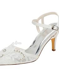 abordables -Femme Chaussures Satin Elastique Eté Escarpin Basique Chaussures de mariage Talon Aiguille Bout pointu Cristal Ivoire