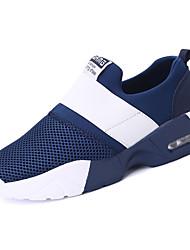 Masculino sapatos Borracha Primavera Outono Conforto Tênis Caminhada Botas Curtas / Ankle Cadarço de Borracha para Preto Azul