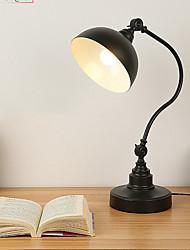 umělecké Ochrana očí Stolní lampa Pro Kov 220 v Černá