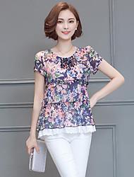 Недорогие -Жен. Кружева Блуза Шинуазери (китайский стиль) Цветочный принт Спандекс