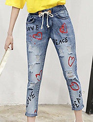 cheap -Women's Simple Jeans Pants - Embroidered