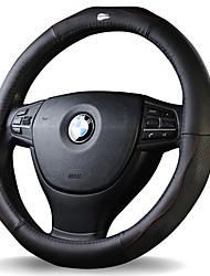 Недорогие -автомобильные крышки рулевого колеса (кожа) для универсальных
