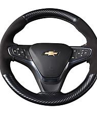 Недорогие -крышки автомобильных рулевых колес (кожа) для равноденствия Chevrolet