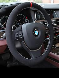 economico -Copristerzo per auto vera pelle Nero For BMW X3 / X5 / Serie 3 Tutti gli anni