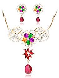 Недорогие -Жен. Комплект ювелирных изделий - Искусственный бриллиант Цветы Включают Ожерелья-цепочки Золотой Назначение Свадьба Обручение