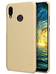 Недорогие -Кейс для Назначение Huawei P10 P20 lite Защита от удара Матовое Кейс на заднюю панель Однотонный Твердый ПК для Huawei P20 lite P10 Plus