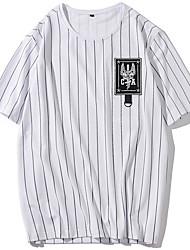 Herre - Stribet T-shirt