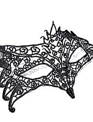 abordables -Masques d'Halloween Thème jardin Vacances Thème classique Thème de conte de fées Romance Fantastique Mode Renard Famille Tissu tissé
