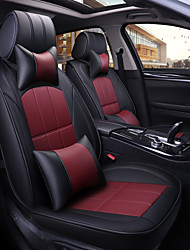 Недорогие -Чехлы на автокресла Чехлы для сидений Кожа PU Назначение Универсальный Все года Все модели