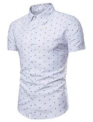 Недорогие -Муж. С принтом Рубашка Геометрический принт