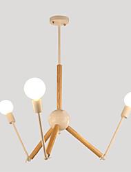 Недорогие -LightMyself™ 3-Light Люстры и лампы Рассеянное освещение Окрашенные отделки Металл Черный и белый 110-120Вольт / 220-240Вольт Лампочки включены / E26 / E27
