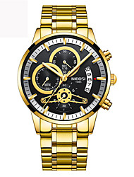 cheap -Men's Quartz Unique Creative Watch Casual Watch Japanese Chronograph Large Dial Cool Word / Phrase Stainless Steel Band Luxury Casual Gold
