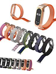 cheap -Watch Band for Mi Band 2 Xiaomi Modern Buckle Nylon Wrist Strap