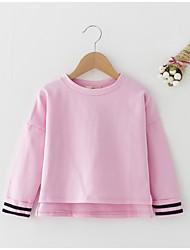 abordables -Pull à capuche & Sweatshirt Fille Quotidien Vacances Couleur Pleine Coton Polyester Printemps Eté Manches Longues simple Actif Blanc Rose