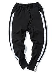 economico -pantaloni chino harem di altezza media altezza micro-elastico, semplice cotone rigato primavera / autunno