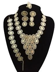 cheap -Women's Oversized Flower Jewelry Set 1 Necklace / 1 Bracelet / 1 Ring - Vintage / Oversized / Statement Gold Jewelry Set / Bangles /